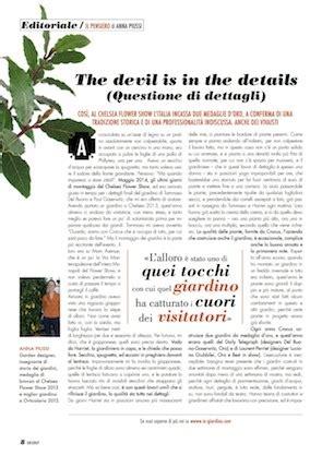 sistola da giardino the is in the details questione di dettagli