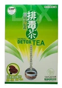 Lingzhi Detox Tea by Lingzhi Herbal Detox Tea 30 Bags