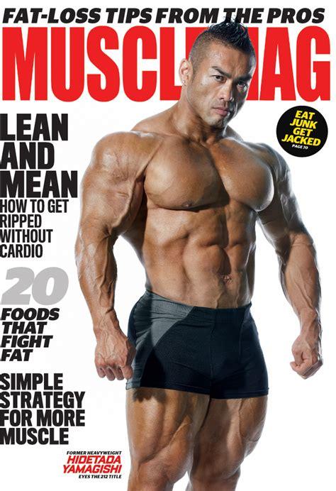 best magazine musclemag best fitness magazines askmen