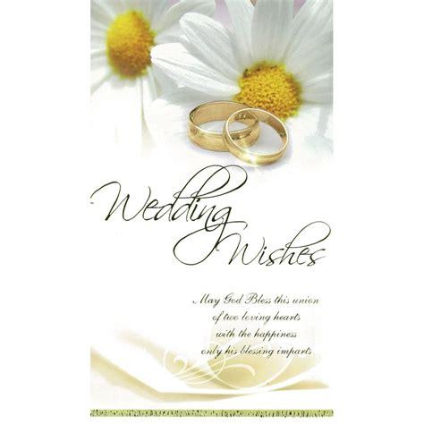 Wedding Wishes Gift by Wedding Wishes Family Catholic Gifts