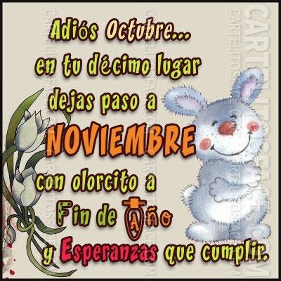 imagenes adios octubre 203 best images about meses del a 209 o on pinterest hello