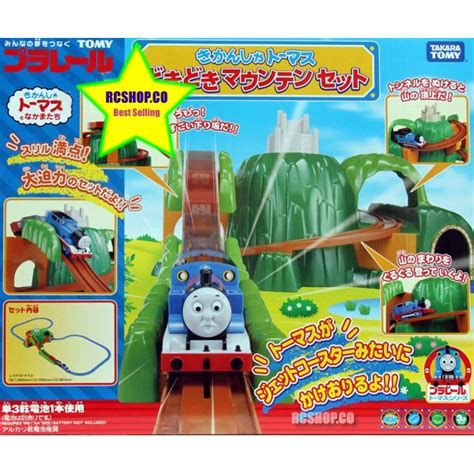 New Tomica Gift Drive To The Mountain Road Car Set tomy mountain drive play set railway road tomica toys plarail