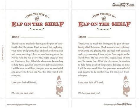 on the shelf printable goodbye letter