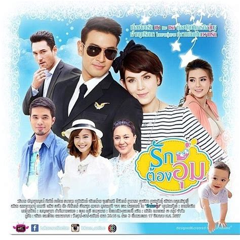 film thailand where is tong ruk tong oom lanta finds a baby under a vehicle so she