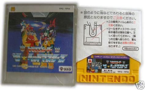 Promo Playstation 2 Ps2 Matrix Japan Hardisk Ekternal Fullgame Te featured ebay auctions transformers transformers news tfw2005