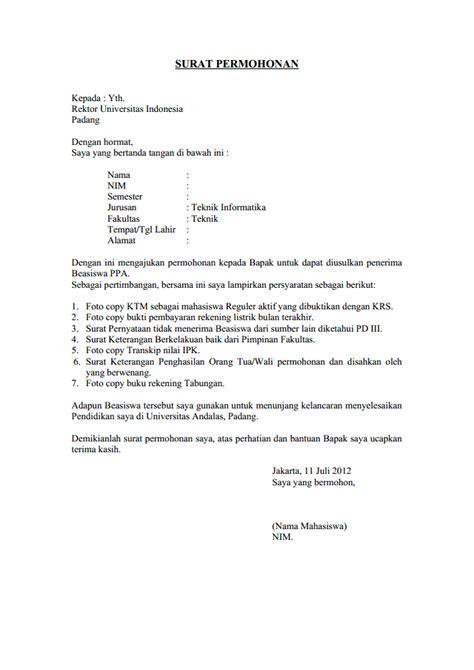 Cara Mendapatkan Surat Akreditasi Dari Ban Pt by Contoh Surat Permohonan Bantuan 2018 Oktober 2018