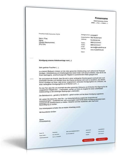 Kfz Versicherung Günstiger Mit Schwerbehindertenausweis by Beliebte Downloads K 252 Ndigungen 187 Dokumente Vorlagen
