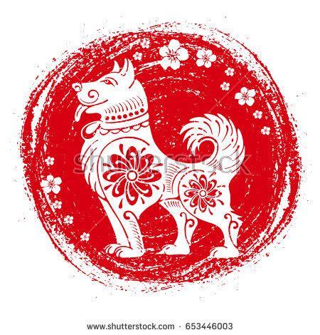 new year symbols 2018 zodiac symbol 2018 year stock vector 653446012