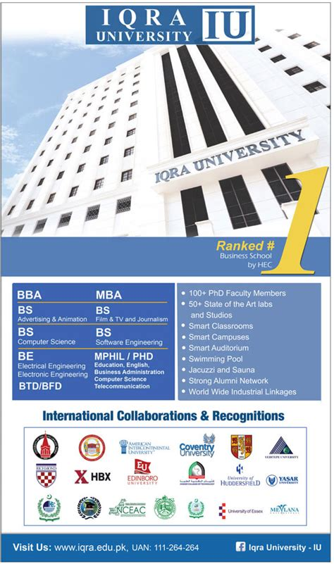 Courses Of Mba In Iqra by Admission Open In Iqra Islamabad 07 Feb 2018