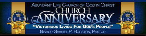 templates for church banners church anniversary banners church anniversary