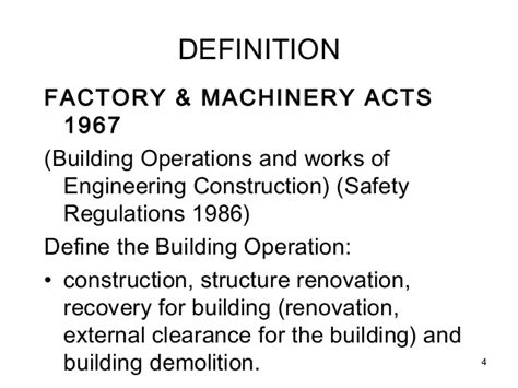 section 16 officer definition construction safety 138003760933949 os