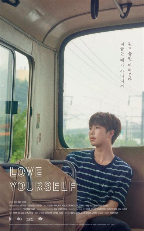 film love yourself bts bts rap monster waits patiently in love yourself poster