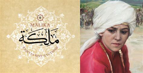 Al Malika 1 malika iii shajarat al durr muslim heritage