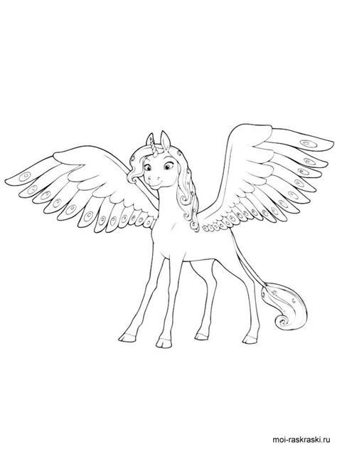 mia and me coloring pages and free download printable
