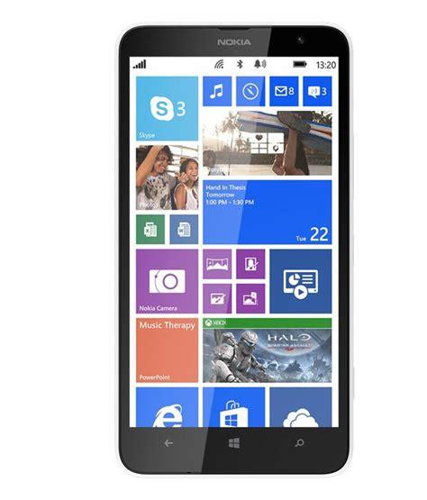 nettoyer applications nokia 1320 nokia lumia 1320 white mobile phones online at low prices