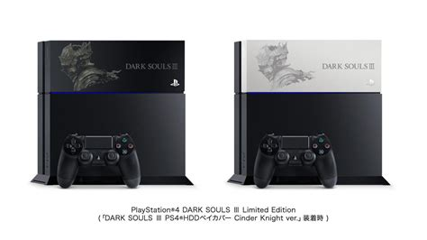 Pop Nosh The Other Blogs Edition by Japan Is Getting Special Souls Iii Edition Ps4 Consoles