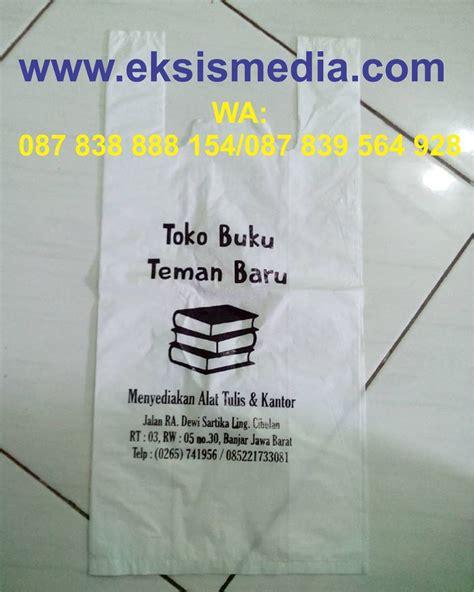 Plastik Denpasar kantong plastik murah di denpasar cetak sablon murah