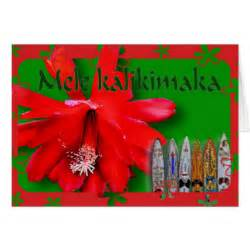 hawaiian christmas gifts t shirts art posters other