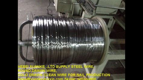 high carbon steel wire rope high carbon steel wire for wire rope production