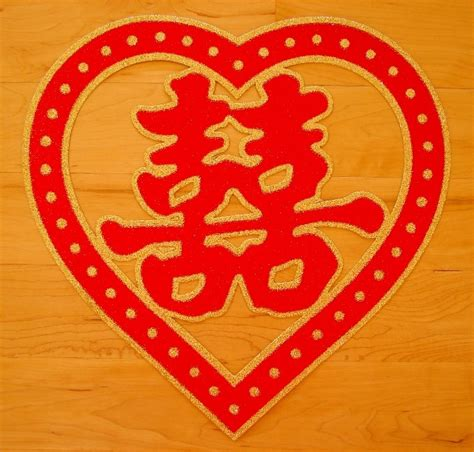 Feng Shui Affiliate Programs by Big Heart Shaped Double Happiness Sign Love Sign And