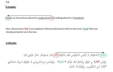 anaphora worksheet 100 dhivehi worksheets for grade 3 4th grade social studies worksheets u0026 free