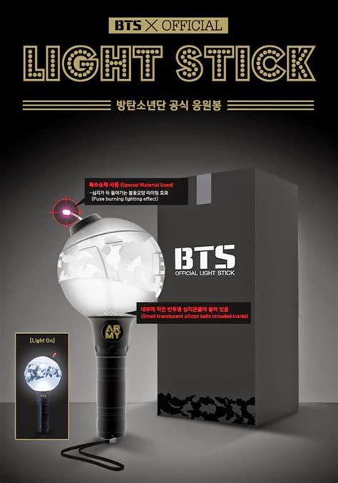 bts official color good lightstick oficial bts army bomb korean shop