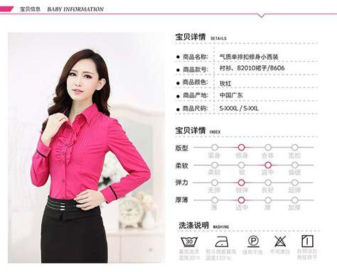 Kemeja Wanita Import Hem Korea Baju Kerja Kantor Fashio Murah kemeja kerja wanita korea model terbaru jual murah import kerja