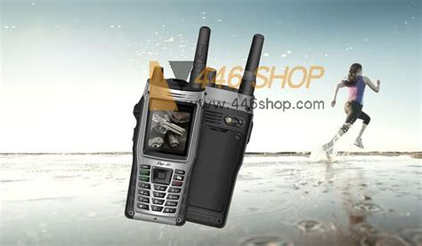 Hp Outdoor Olive W18 Walkie Talkie tw a9 outdoor rugged phone walkie talkie vhf 145 150mhz
