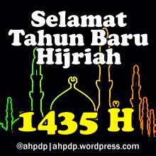dp bbm tahun baru hijriah ahp dp bbm
