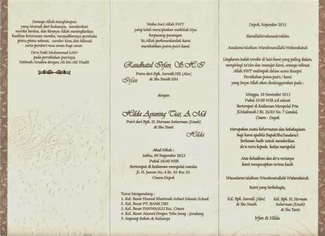 undangan pernikahan kartu undangan pernikahan undangan contoh kartu undangan pernikahan islami lengkap desain