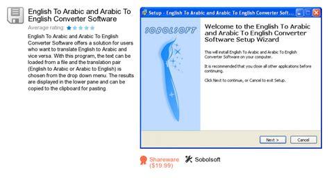 akruti keyboard layout oriya download akruti oriya font free download theeliasongroup com