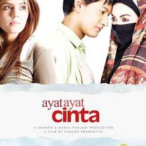 Ayat Ayat Cinta 2 Rotten Tomatoes | ayat ayat cinta the love verses verses of love 2008