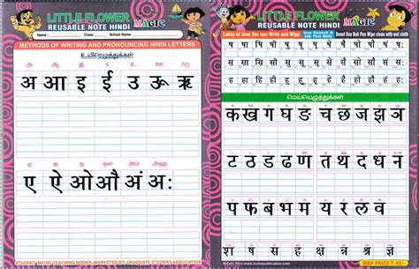 free printable hindi handwriting worksheets alphabets worksheets 187 hindi alphabets worksheets pdf