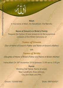 Muslim Wedding Invitation Templates by Cool Traditional Muslim Marriage Invitation Card Sle