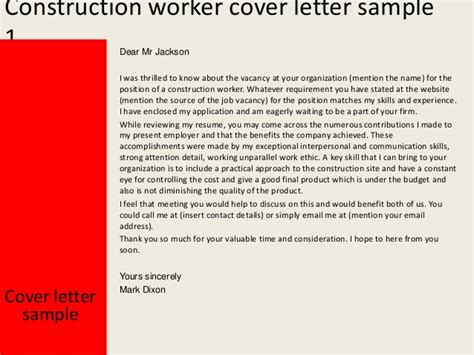Construction Work Cover Letter Construction Worker Cover Letter