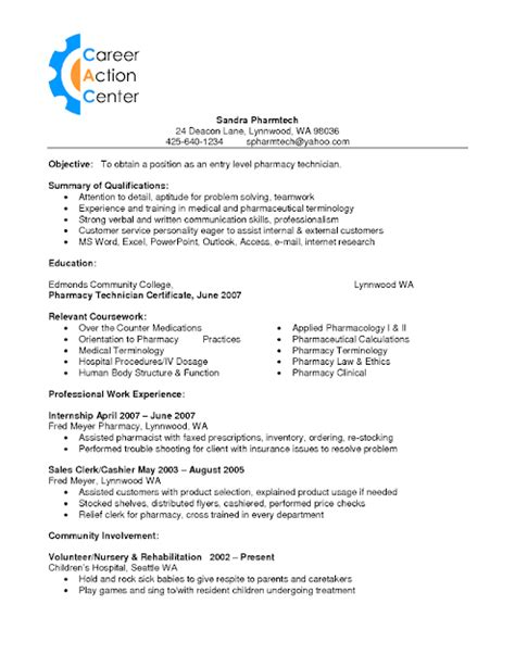 resume examples pharmacy technician resume for study