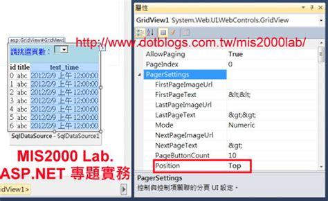 pager template asp net gridview gridview自訂分頁樣式 1 以下拉式選單 dropdownlist做分頁 與分頁樣版
