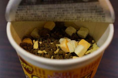 Nissin Cheese Curry 日清 カップヌードル 欧風チーズカレー インスタント麺比べ