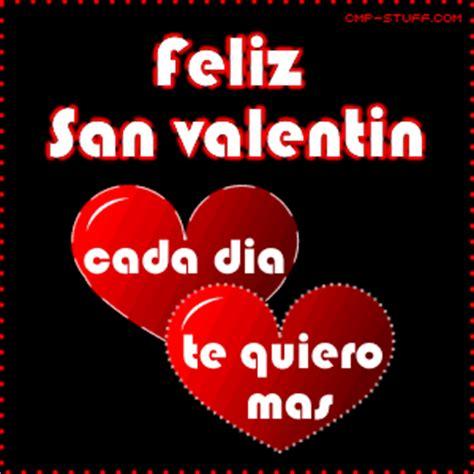 imagenes de feliz dia de san valentin mauer blog imagenes san valentin