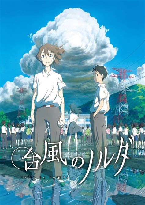 film ghibli terbaru cekidot nih trailer dari movie anime terbaru taifu no