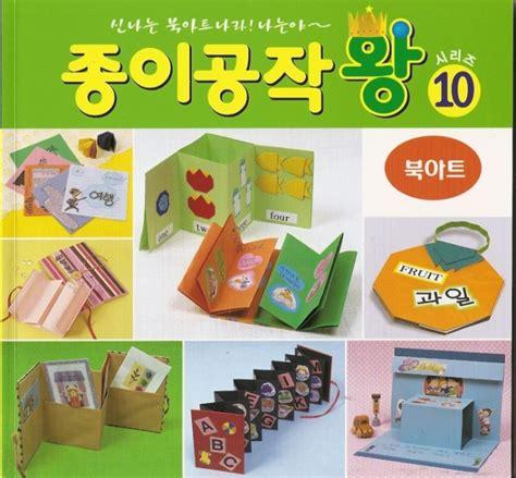 korean crafts for korean crafts for