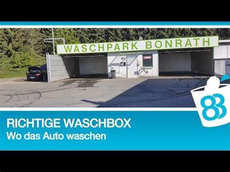 Sprinter Polieren Kosten by Sb Waschbox Kaufen Reparatur Von Autoersatzteilen