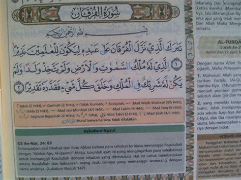 Al Quran Syamil Yasmina Terjemahan A6 al quran bukhara a6 jual quran murah