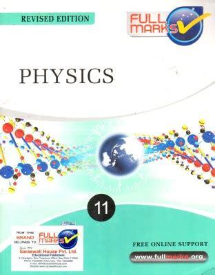 fundas of physics full marks physics class 11 11 2 edition