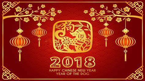 new year 2018 mandarin happy new year 2018 新年快乐 2018 best