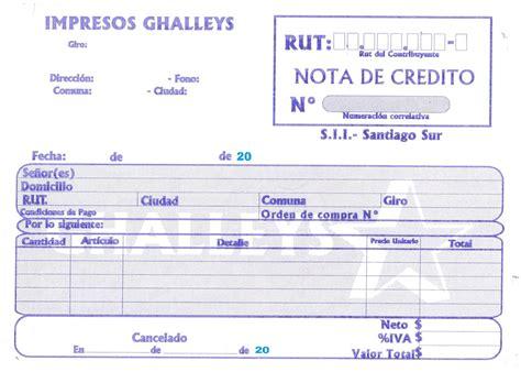 argentina que es una nota credito y debito bancaria especialidad de administracion de empresas agosto 2015