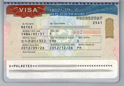 no spam no virus no kiddin south korea visa