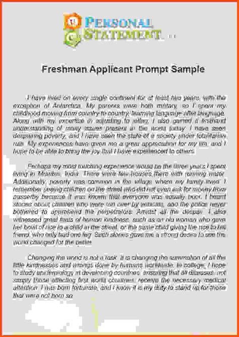 Uc Essays Exles by Personal Statement Prompt 2