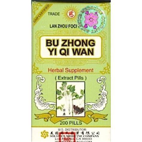 Lanzhou Foci Bu Zhong Yi Qi Wan 200 Pil bu zhong yi qi wan or central qi pills