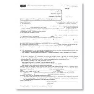 ny district court forms non payment of rent